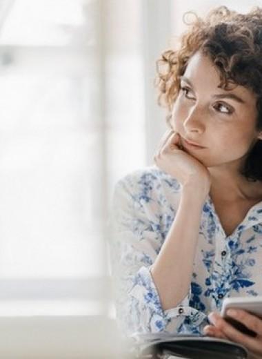 Что беспокоит женщин: мнение психолога
