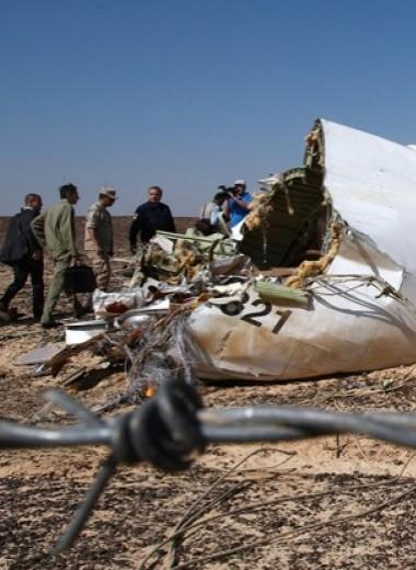 Египетская сила отрицания. Как россияне добиваются признания крушения лайнера А321 над Синаем терактом
