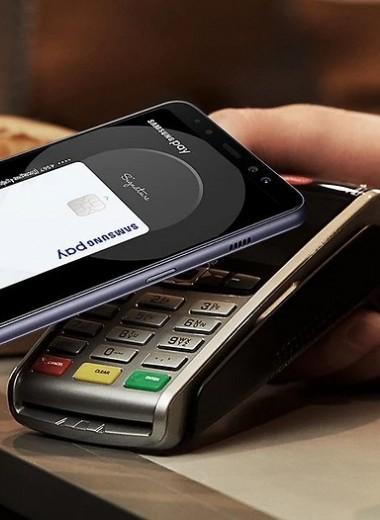 Как платить смартфоном вместо карты?