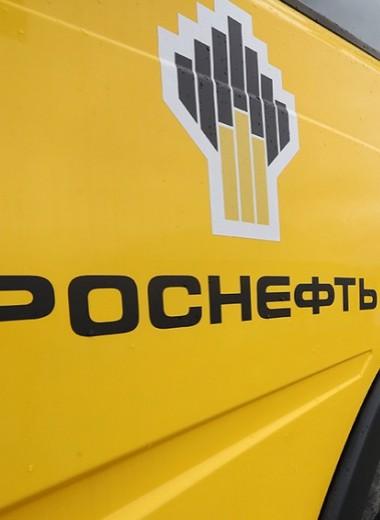 «Влиять на цену акций могло все что угодно»: что говорят финансисты о рекордном иске «Роснефти» к РБК