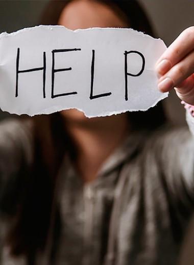Домашнее насилие: как ты можешь помочь тем, кто с ним столкнулся