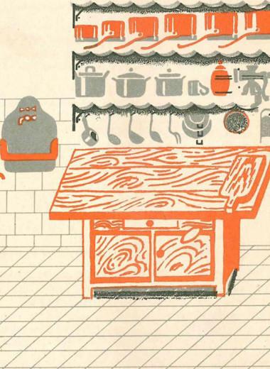 Детское чтение: золотой век книжной иллюстрации