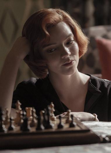 Эффект Netflix: как сериалы делают модными шахматы и помогают продавать кроссовки
