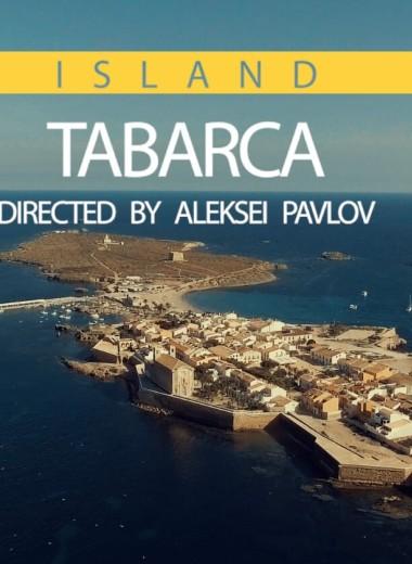 Остров Табарка: крохотное сокровище Средиземноморья