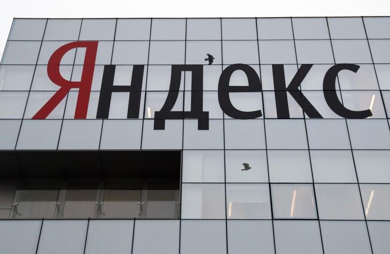 «Яндекс» ответил депутатам на обвинения в подтасовке топа новостей