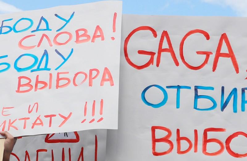 Леонид Гозман: Хроника объявленной революции. Почему последствия московского политического кризиса будут очень серьезными