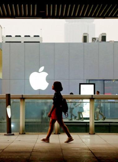 Ставка на глобализацию. Зачем нужны акции Apple на Московской бирже