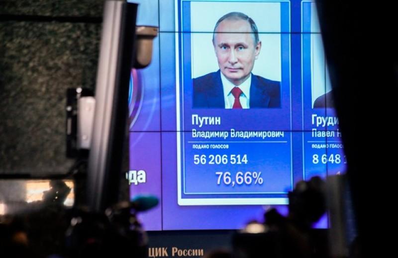 Как работают постановочные выборы в России