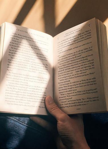 Вдохновляющие книги: 14бестселлеров, которые могут изменить твою жизнь