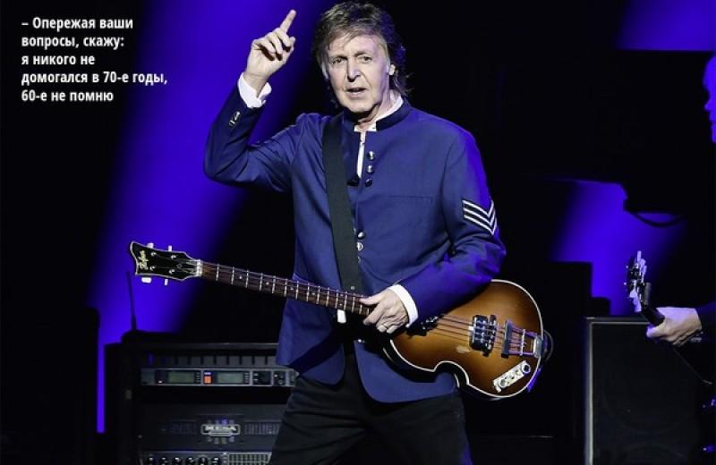 Пол Маккартни с Egypt Station и другие главные музыкальные новинки