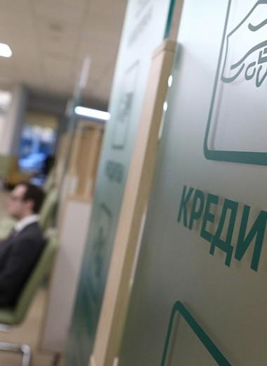 Россияне подготовились к худшему: клиенты банков досрочно погасили кредиты