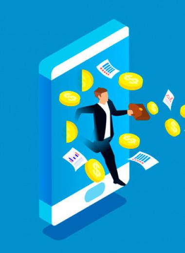 Андрей Протопопов: Как меняется культура потребления финансовых услуг