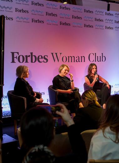 «С женщинами проще»: победительницы рейтинга богатейших self-made женщин на Forbes Woman Club