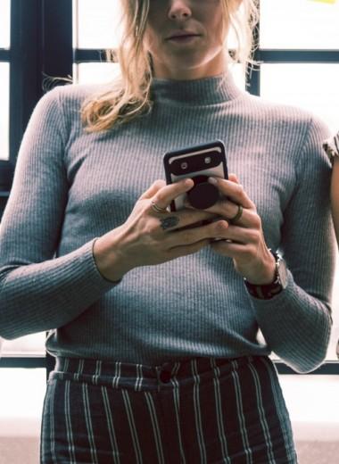 Как часто люди врут в приложениях для знакомств? Вот, каков шанс напасть на обман