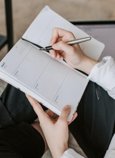 Как составить план работы на день