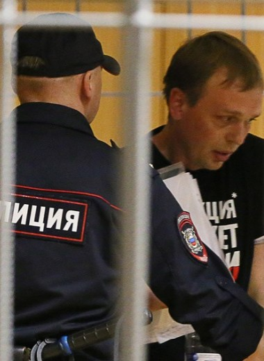 Суд отправил журналиста Ивана Голунова под домашний арест