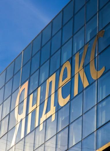 ««Яндекс» это, безусловно, коснется»: в Госдуме предложили ограничить иностранное владение крупными IT-компаниями