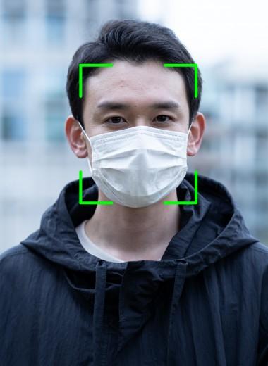 Как системы распознавания лиц справляются с масками
