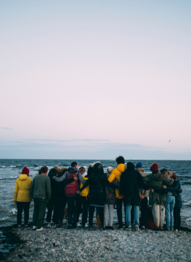 Я (не) один: как превратить отпуск в поиск единомышленников и новых знакомств