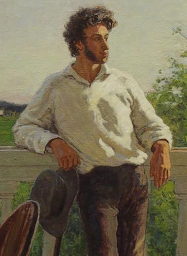 Кто был лучшим другом Александра Пушкина?