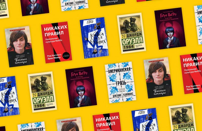 Каким должно быть новое русское кино
