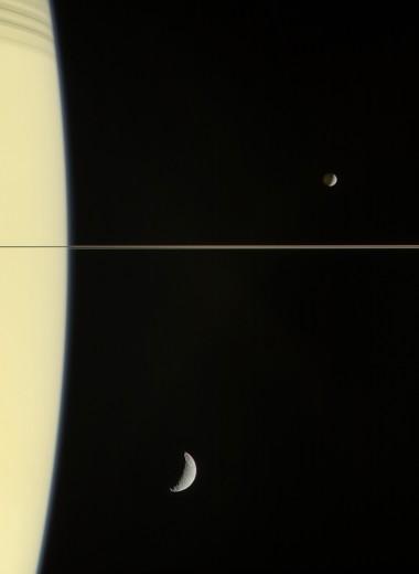 Кольца Сатурна и три его луны сияют на одной фотографии