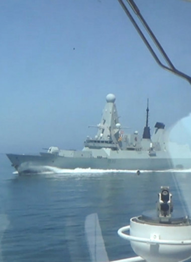 Ядра свистели над головой. Для чего из крымских вод прогоняли британский эсминец