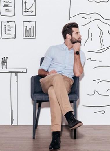 Стоит ли искать баланс между работой и личной жизнью?