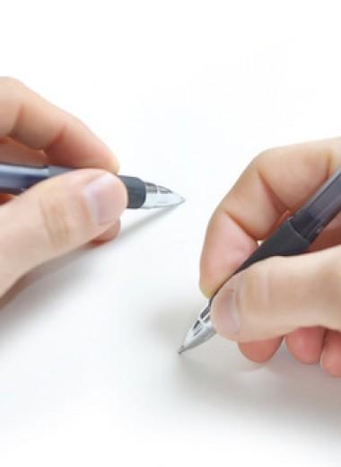 Пишем двумя руками: практика для движения к своей мечте