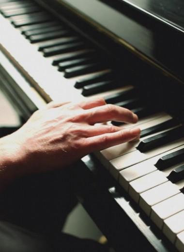 Краткая история музыки: почему нам нравятся эти звуки