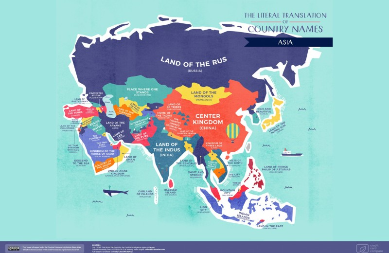 Что означают названия стран: новый атлас мира