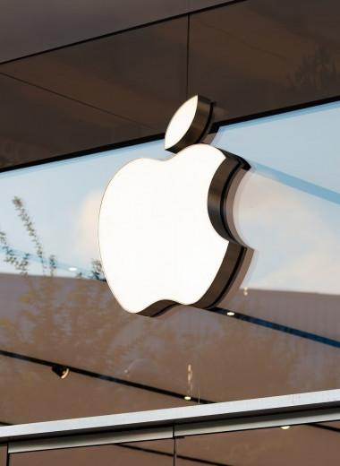«45 – баба ягодка опять»: Вспоминаем главные достижения Apple в честь юбилея