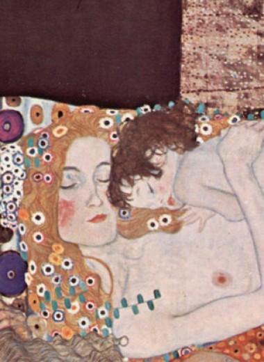 «Материнство головного мозга» — миф или реальность?