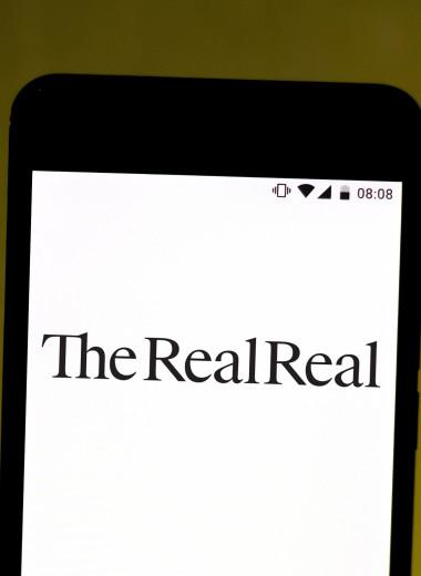 Как платформа The RealReal изменила рынок ресейла