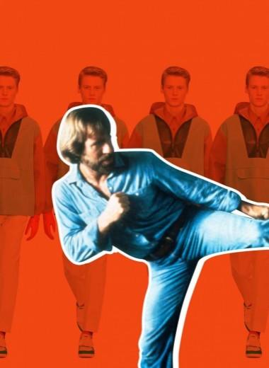 Почему Чак Норрис из восьмидесятых — икона стиля в 2020-м