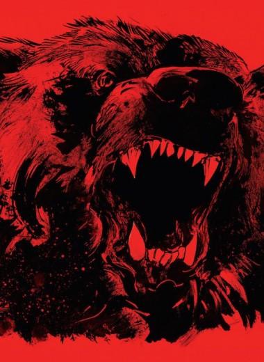 Хозяин тайги: монолог выжившего после нападения медведя