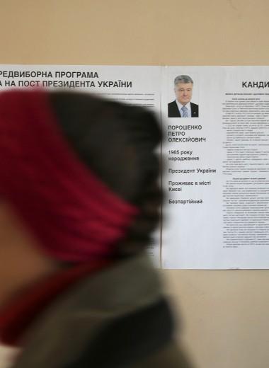 Капитализация надежд? Что ждет Украину при Зеленском