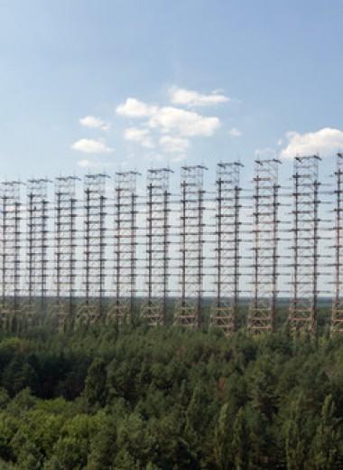 Вид с воздуха на легендарную чернобыльскую «Дугу»