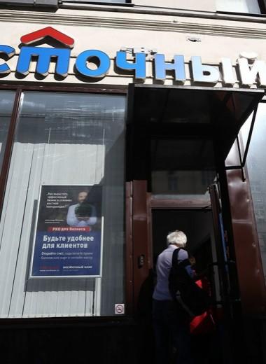 «Восточный» пополнит капитал за счет кредитов