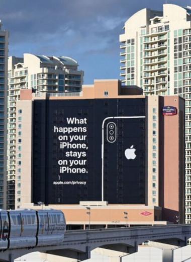 «Одних технологий недостаточно»: что раздражает рекламный рынок в Apple и как она зарабатывает на закрытости системы
