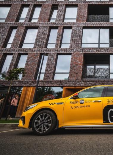 Разбор Fakecheck: влияет ли «Плюс» на цены в такси «Яндекса» и откуда берётся кэшбек