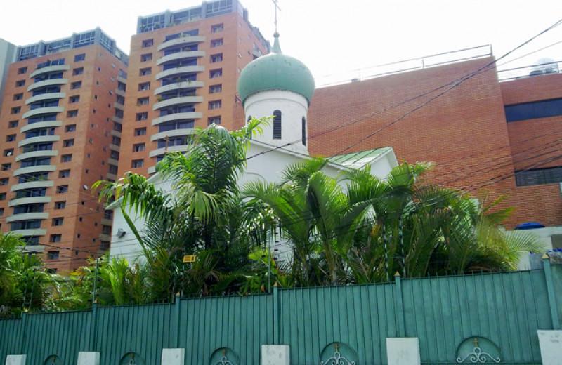 Как прихожане добиваются открытия православных храмов в Венесуэле