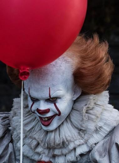 Не до смеха: 8 самых страшных клоунов в мире, которые заберут твой сон