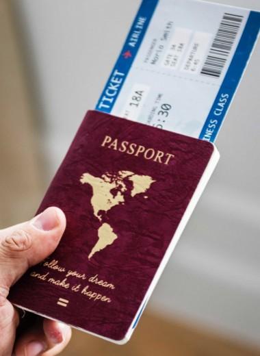 Улететь, а не пролететь: как сэкономить на покупке авиабилетов