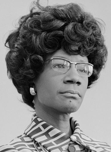 Непокорная и неподкупная: как афроамериканка Ширли Чисхолм боролась за пост президента США