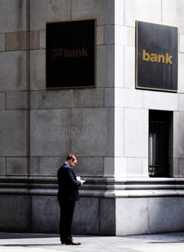 Дмитрий Лебедев: Минусы хранения денег в зарубежных банках