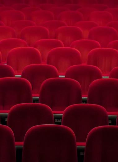 Кинотеатр Arzamas: «Мимино»
