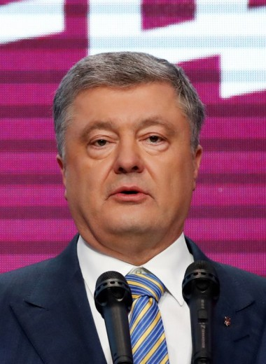 «Наша команда будет противостоять Кремлю». Речь Порошенко после поражения на выборах