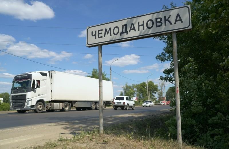 Побоище в Чемодановке: драка русских с цыганами или социальный протест?