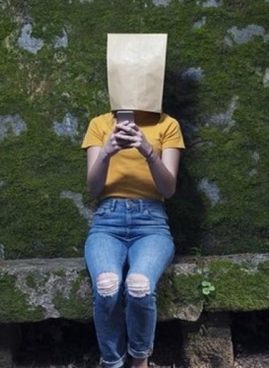 «Забыв телефон дома, я поняла, что у меня проблема»